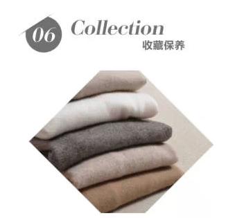 涨姿势-羊绒的鉴别、洗涤、保养小常识