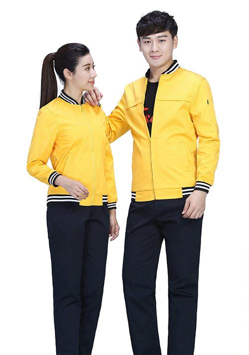 黄色棒球工服