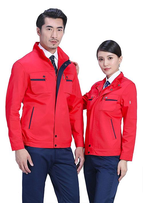 红色商务工服