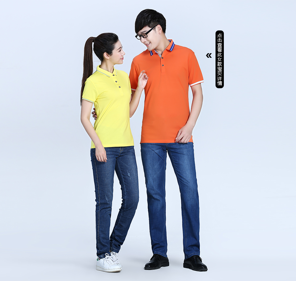 湖蓝色POLO衫莱赛尔平纹短袖T恤