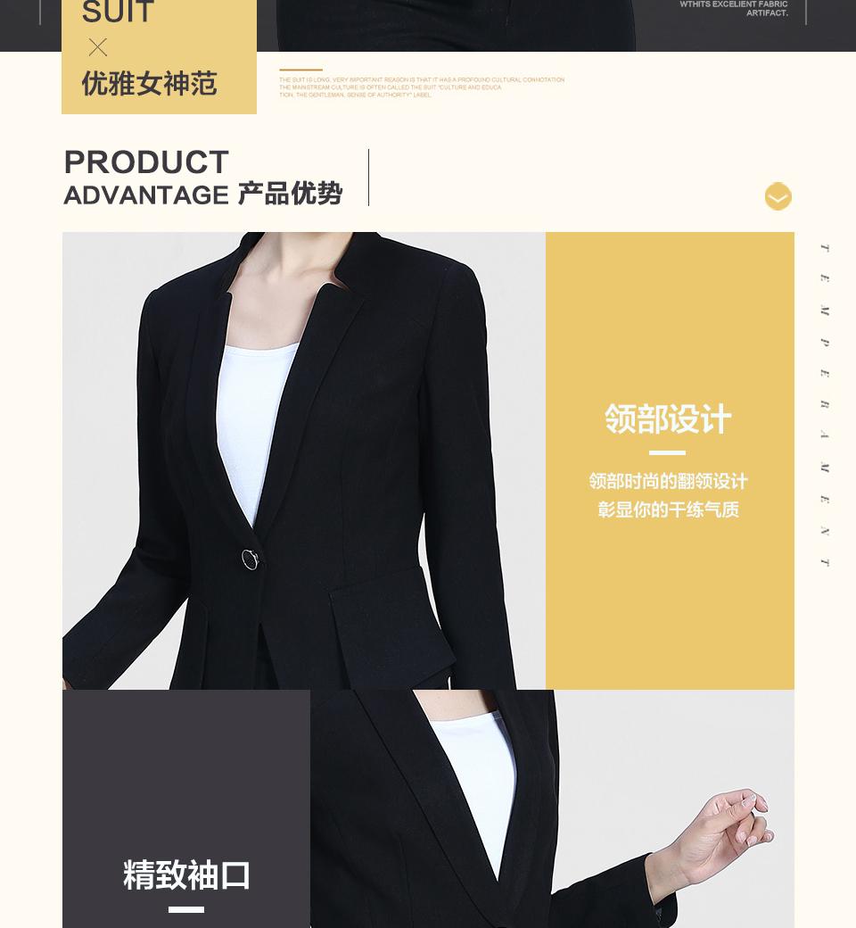 修身时尚黑色职业装FX07