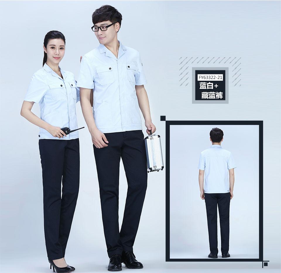 蓝白色夏季涤棉细斜短袖工作服FY633