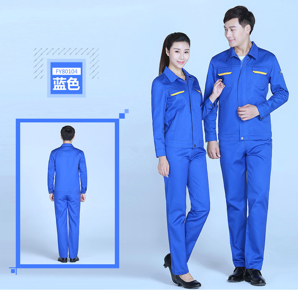 银灰上衣+藏蓝裤春秋涤棉纱卡长袖工作服FY801