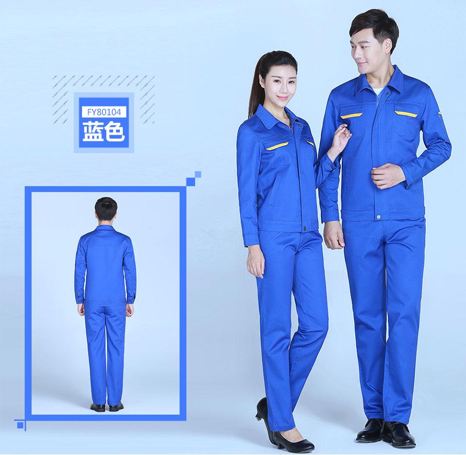 藏蓝色春秋季涤棉工装裤