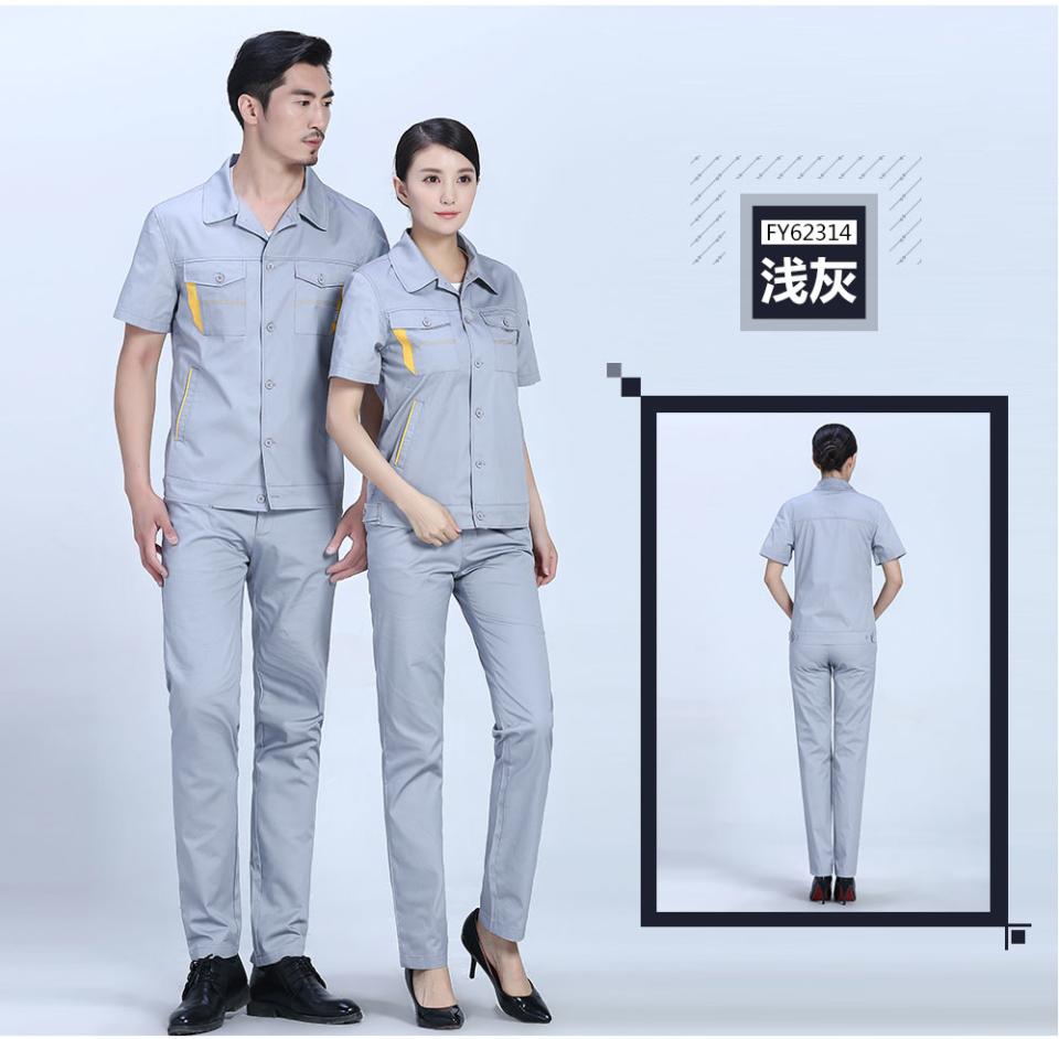新款枣红+深裤夏季涤棉细斜短袖工服FY623