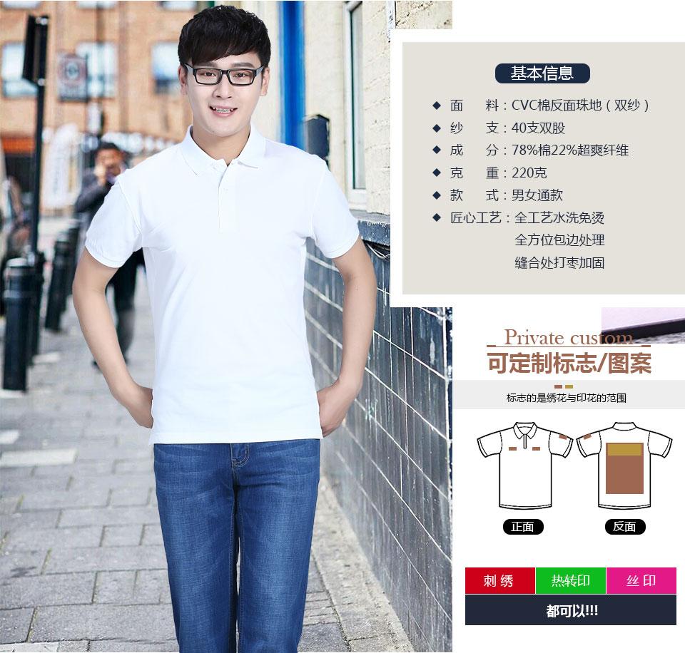 新款白色反面双纱POLO衫T恤