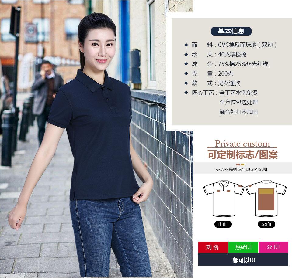如何选择T恤定制厂家,T恤定制哪家好